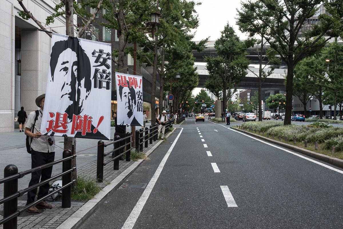 9.13大阪-1