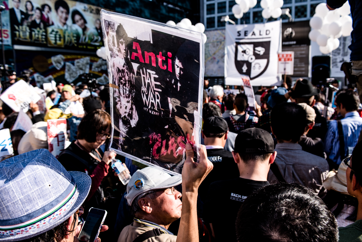 SEALDs渋谷-1-14