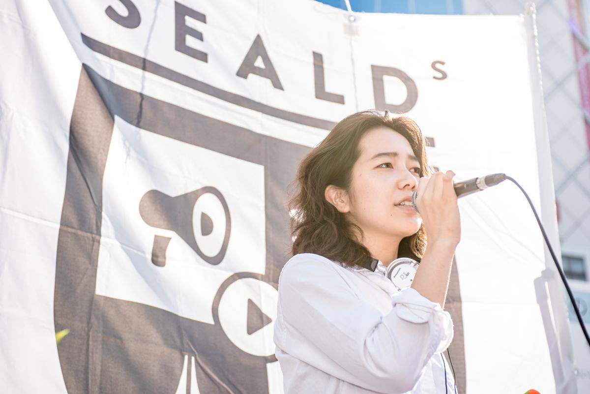 SEALDs渋谷-1-17