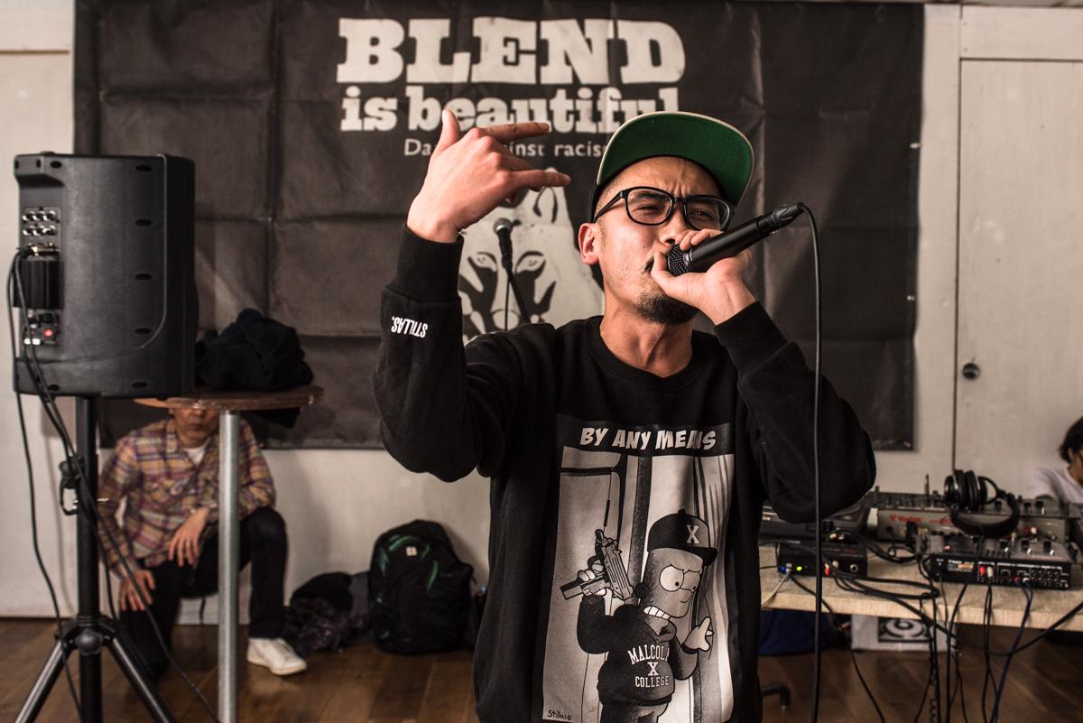 blend-1-3