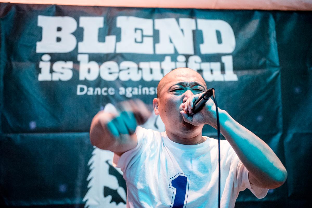 blend-5-2